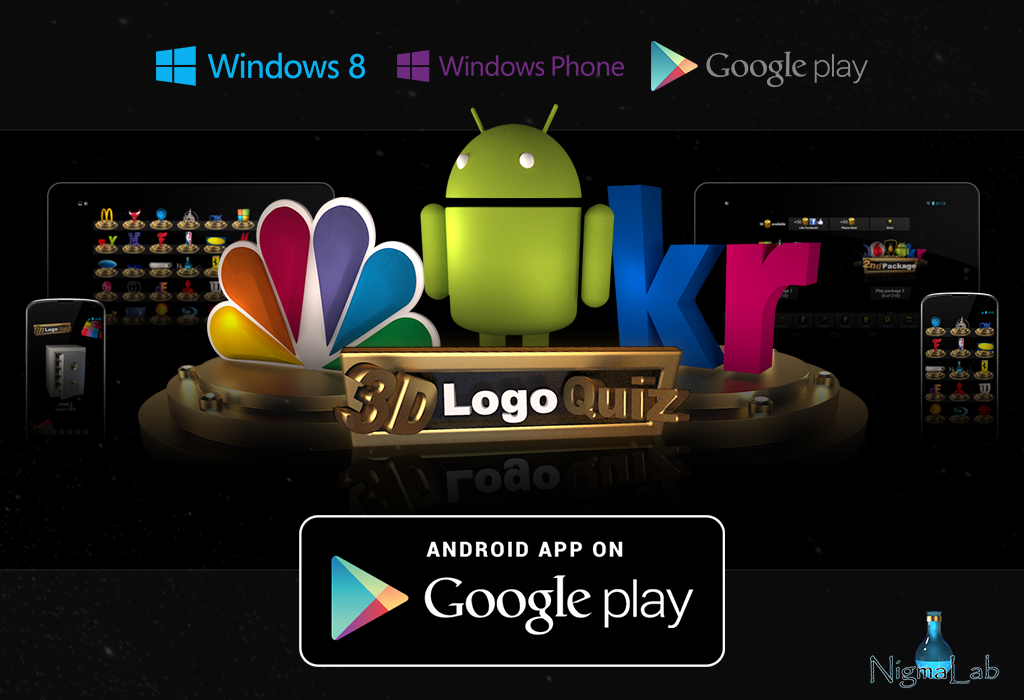 3D Logo Quiz for Android